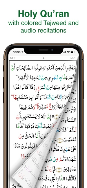 Muslim Pro: Azan, Quran, Qibla on the App Store
