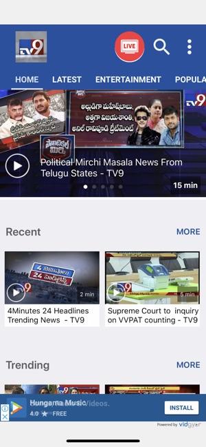 Tv9 Telugu on the App Store