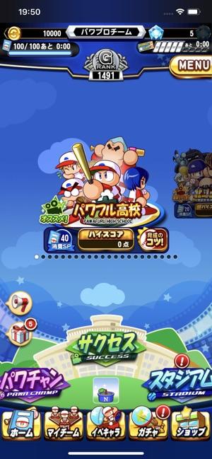 プロ 野球 キャラクター 一覧 無料のキャラクター画像