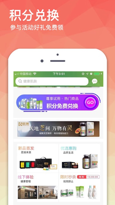Screenshot for 哦给你 in Netherlands App Store