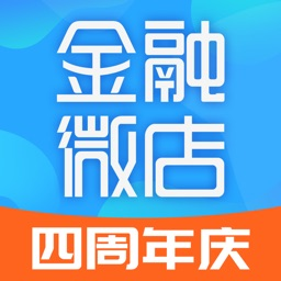 金融微店-信贷经理展业获客抢单助手