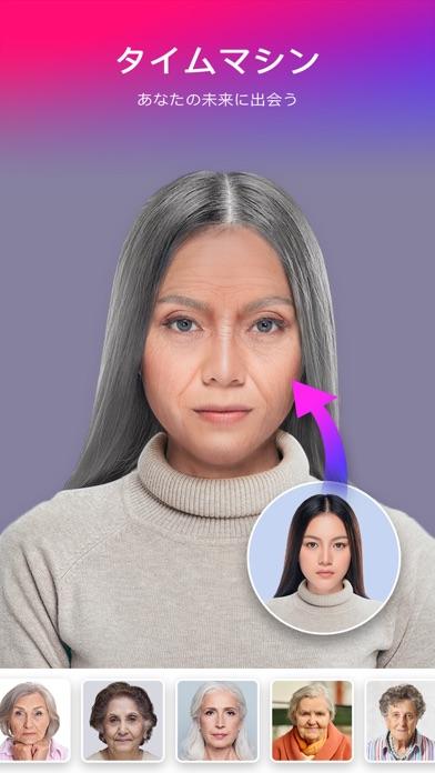 Facetify  - 化粧と美容 - 窓用