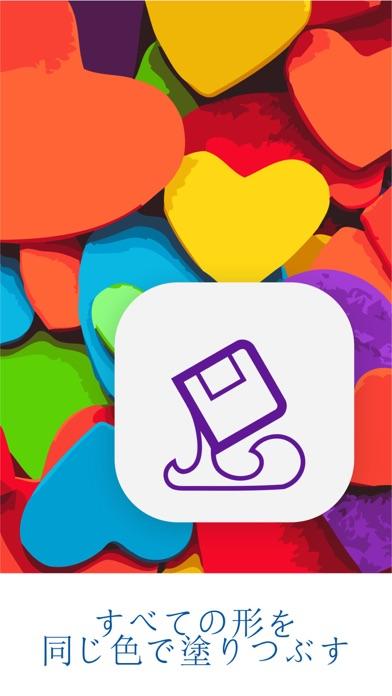油絵数字塗り絵 Appgraphyアップグラフィー Iphoneipadアプリ