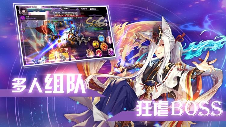 风之旅团-官方正版 screenshot-3