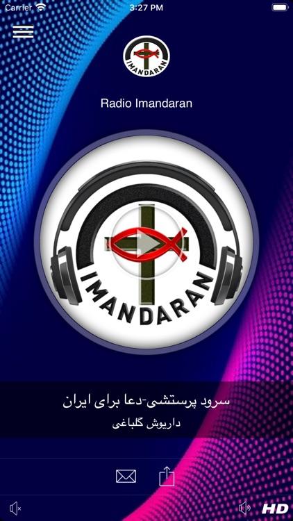Radio Imandaran