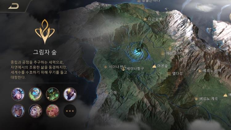 펜타스톰 screenshot-2