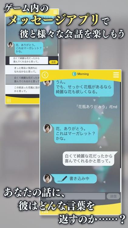 囚われのパルマ screenshot-3