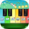 ベビーピアノ - の赤ちゃん向けクールなミュージカルアプリ! - iPhoneアプリ