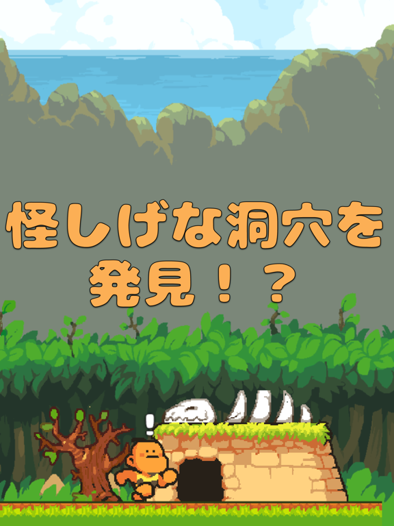極限まで落下するゲーム - アクション ゲーム -のおすすめ画像2