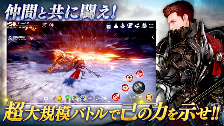 イカロスM screenshot-3