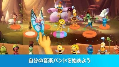 Maya The Bee: Music Academyのおすすめ画像1