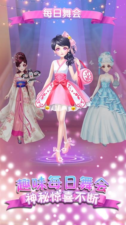 可儿娃娃换装——少女换装物语 screenshot-4