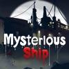 诡船谜案:恐怖密室逃脱经典剧情向解谜游戏