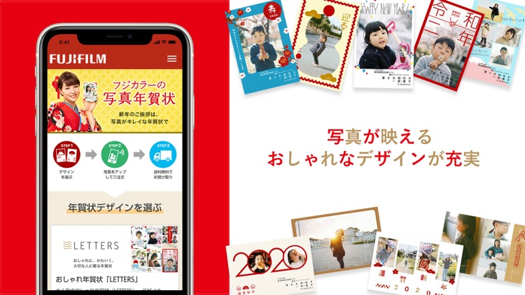 年賀状 2020 「LETTERS」-富士フイルム公式アプリ