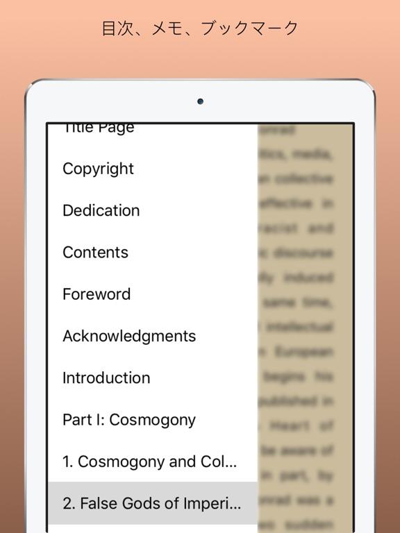 Epub リーダー - 読む epub,chm,txt 書籍のおすすめ画像4