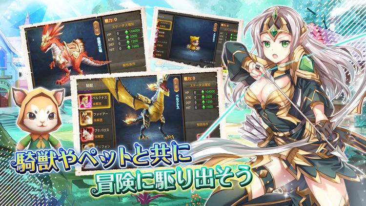 ルミナスフォレスト〜選ばれし三人の勇者たち screenshot-3