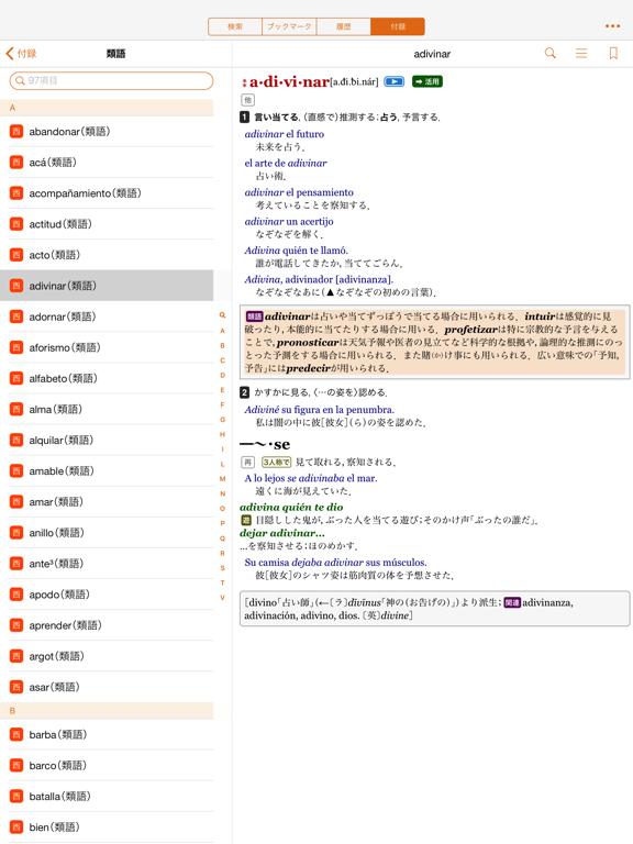 https://is2-ssl.mzstatic.com/image/thumb/Purple113/v4/df/95/48/df9548f7-ae95-b36c-6c78-0075dbd35946/pr_source.png/576x768bb.png
