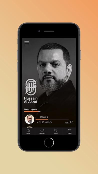 حسين الاكرف- التطبيق الرسميلقطة شاشة3