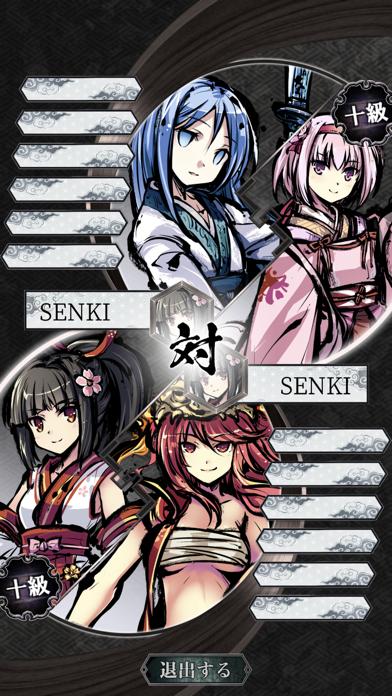 桜降る代に決闘を 電子版のおすすめ画像5