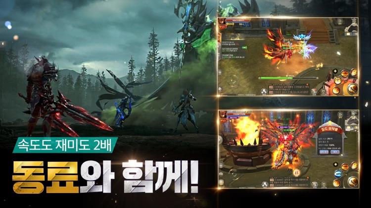 뮤오리진2 screenshot-3