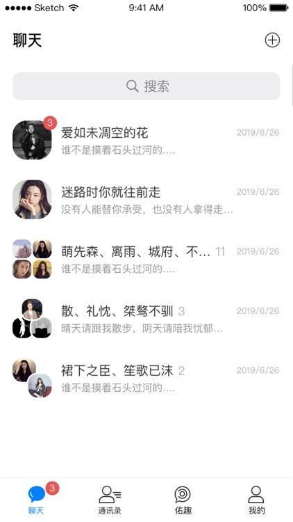 佑见 screenshot-0