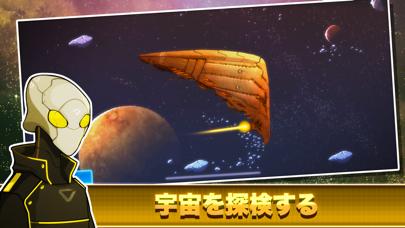 ピクセル宇宙戦艦 : Pixel Starships™のおすすめ画像4