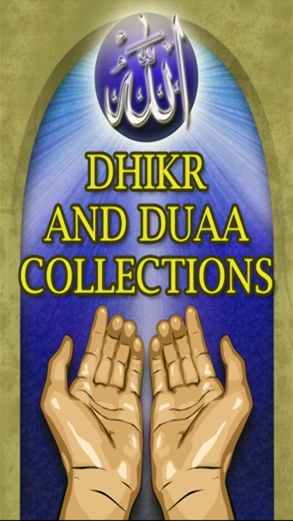 Dhikr and Duaa Collections