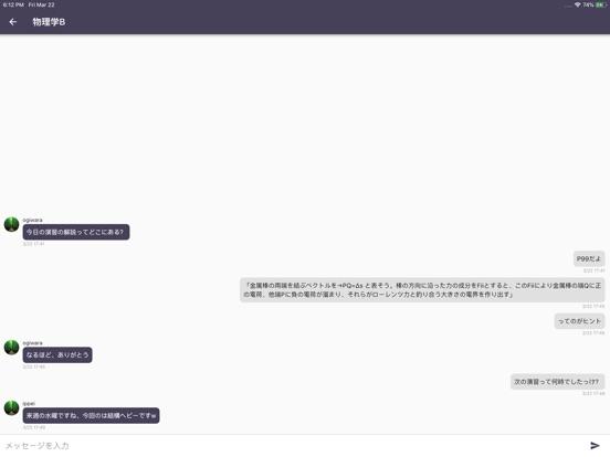 https://is2-ssl.mzstatic.com/image/thumb/Purple113/v4/e1/20/fb/e120fbb0-1152-4054-91c7-23ee50526fa5/source/552x414bb.jpg