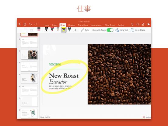 Microsoft PowerPointのおすすめ画像3
