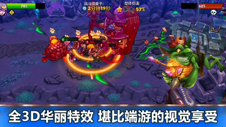 魔法契约 - 年度最期待策略卡牌 screenshot-1