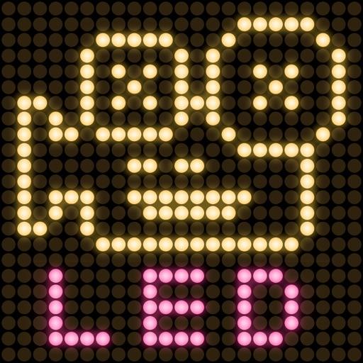 网红LED弹幕