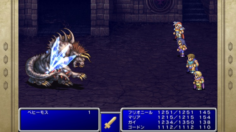 FINAL FANTASY II (Old Ver.) screenshot-3
