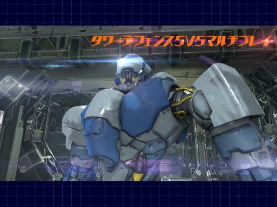 Titan Wars: The Beginningのおすすめ画像3
