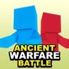 ANCIENT WARFARE BATTLE