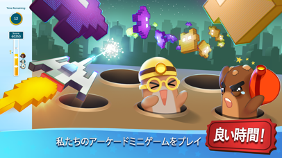 RollerCoaster Tycoon® Touch™のおすすめ画像9