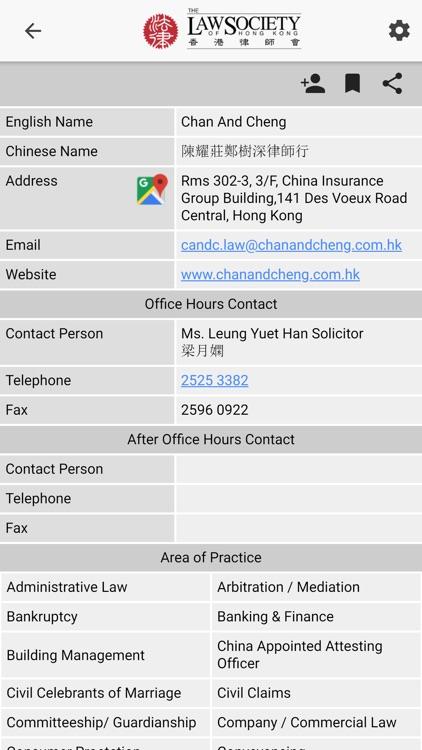 Directory of HK Law Firms screenshot-3