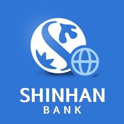 구)Shinhan Global S Bank