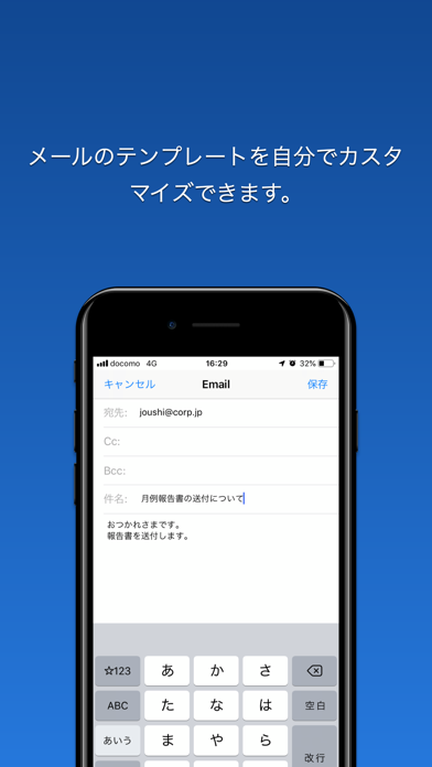 Screenshot for TapMail メールのテンプレートを簡単タップで送信 in Malaysia App Store