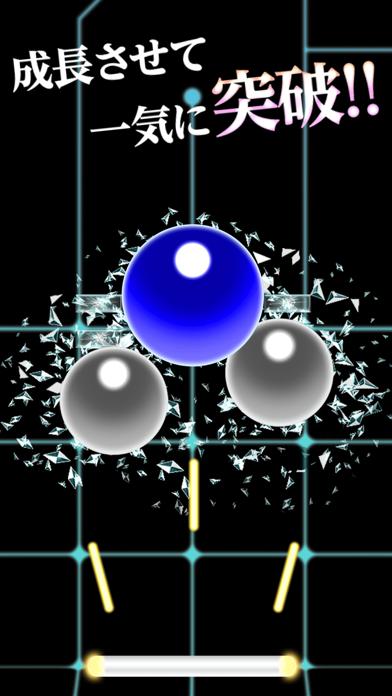 breaker : ブロック崩し-30秒で暇つぶし ゲーム-のおすすめ画像3