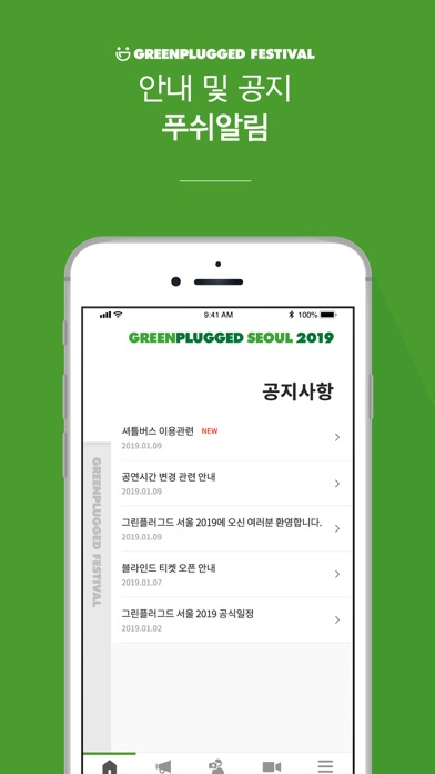 GREENPLUGGED FESTIVAL for Windows
