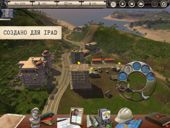 Скачать игру Tropico