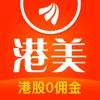 东财国际证券-港股美股开户投资软件