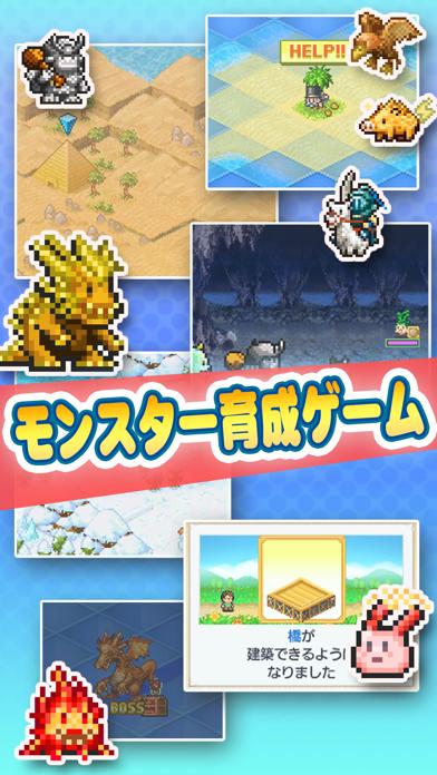 開拓サバイバル島 ScreenShot0