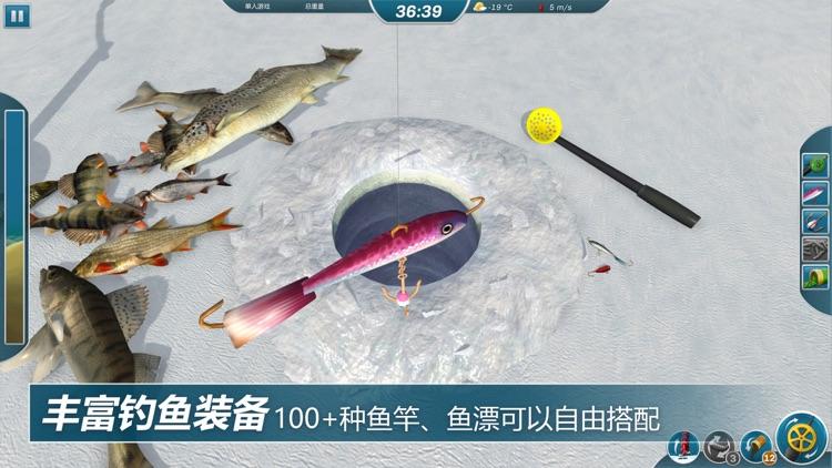 冰钓大师 screenshot-3