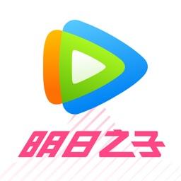 腾讯视频-明日之子3独播