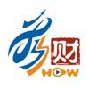 东吴秀财-东吴证券新一代财富管理平台