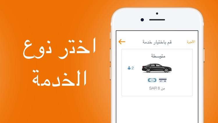 Saudi Taxi: Kaiian