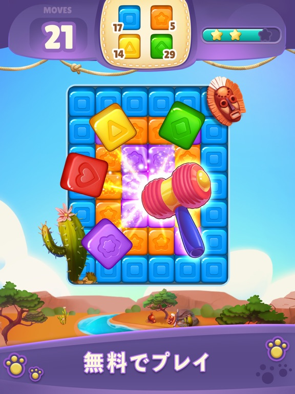 Cube Rush Adventureのおすすめ画像10