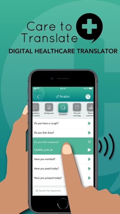 Care to Translate