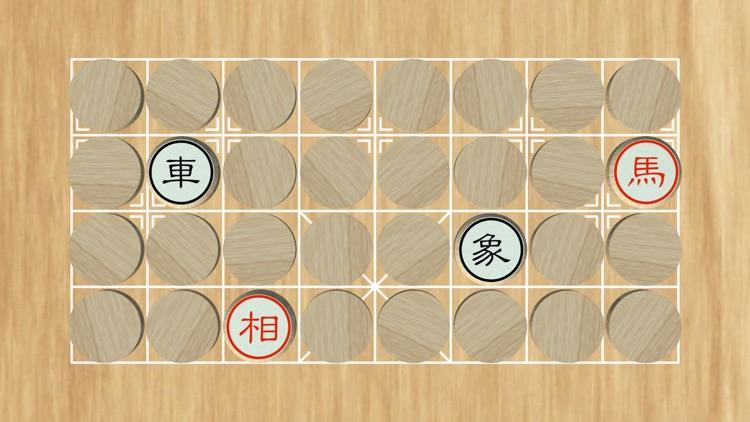 Dark Chess+ screenshot-3
